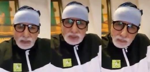 कोरोना पॉजिटिव मिलने के बाद अमिताभ बच्चन ने अस्पताल से शेयर किया Video, वायरस के संदर्भ में कहीं ये बातें
