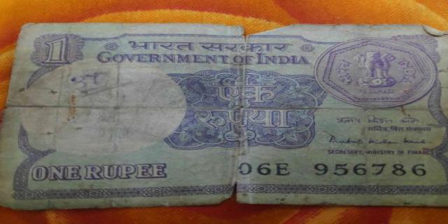 1 रुपए का यह खास नोट बना सकता है आपको करोड़पति, जानें क्या है इसकी खासियत..  - Breaking Samachar